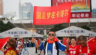 【體育早報】世預賽中國男足橫掃關島 上海大師賽費德勒晉級八強