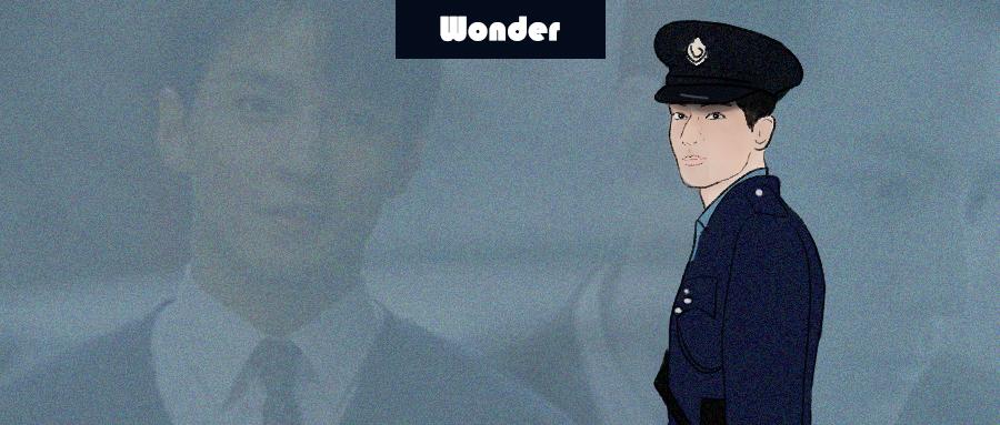 為什么自稱吳彥祖的男生比搶AJ的還多?