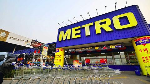 物美收購麥德龍中國,在雙方合資公司持有80%股份