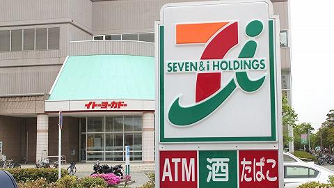 日本7-Eleven母公司將重組:關店超千家,裁員3000多人