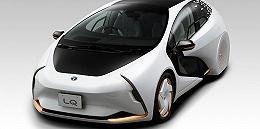 东京车展前瞻:丰田将推出Mirai Concept和LQ概念车