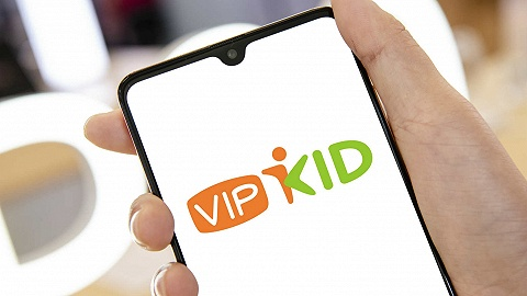 VIPKID被傳融資暴雷,官方回應稱為謠言