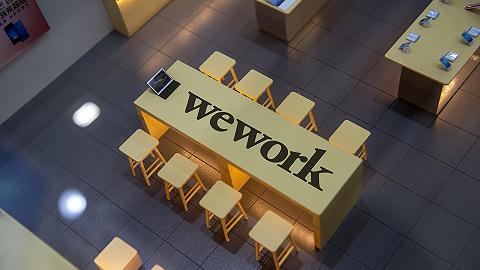 IPO受阻卻加速燒錢擴張,WeWork意欲何為