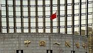 【财经24小时】中国提出四项政策主张维护国家粮食安全