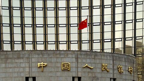 【財經24小時】中國提出四項政策主張維護國家糧食安全