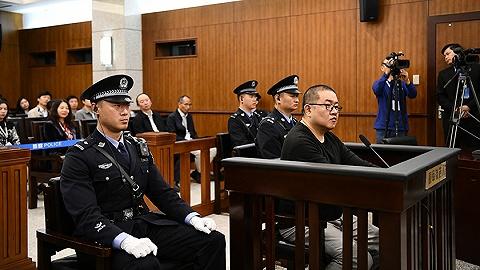 孙小果再审案件开庭,19名涉案公职人员和关系人被移送审查起诉