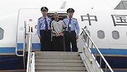 外逃17年的职务犯罪嫌疑人戴跃兵被强制遣返回国