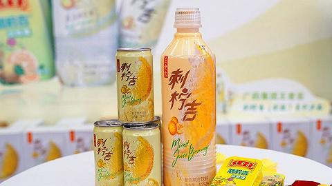 王老吉加碼刺梨產品開發,將在貴州建廠