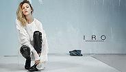 歌力思再度增持IRO,以8950万欧元实现对其完全控股
