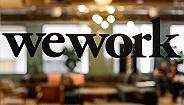 WeWork最快本周裁员2000人,缓解现金流危机