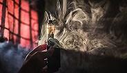 地方新闻精选|深圳开出内地首张电子烟罚单;北京2019年积分落户6007人入围