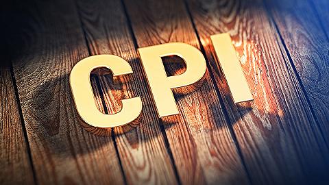 【界面晚报】9月CPI同比增长3% 国务院修改外资银行保险管理条例