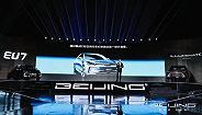 未來5年將投入200億元,北汽集團自主乘用車新品牌正式發布