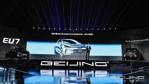 未来5年将投入200亿元,北汽集团自主乘用车新品牌正式发布