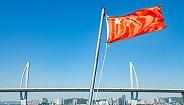 5年15起侮辱国旗刑事案件:对侮辱国旗行为决不姑息