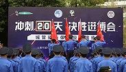 进博会倒计时20天,上海城管开展跨区执法保障应急演练
