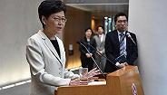 林郑月娥:香港经济在第三季度应已步入技术性衰退