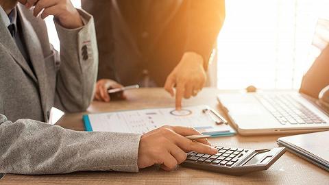 【財經24小時】財政部多地監管局調研違規舉債和隱性債務