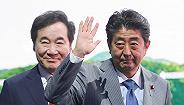 """韩国总理访日,韩日关系""""死结""""能解开吗?"""