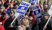 美国通用汽车与行业工会告竣初阶条约,罢工是否完毕还看工人立场