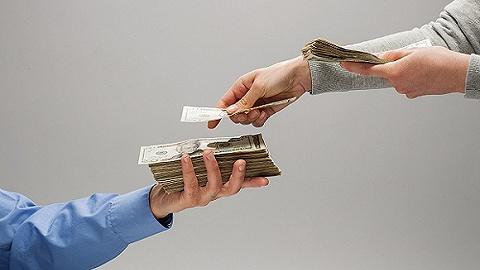 先锋控股:现有7名执行董事在岗化解债务危机,将继续召回核心高管