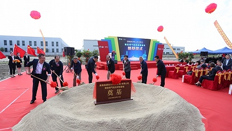 新奥动力燃气轮机研制基地奠基开工