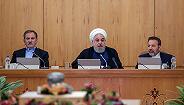 IMF预测伊朗经济今年将萎缩9.5%,此前鲁哈尼称美国制裁已失败