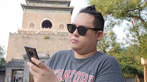 【上手】华为联手时尚眼镜品牌出了款智能眼镜,它都能完成哪些指令?