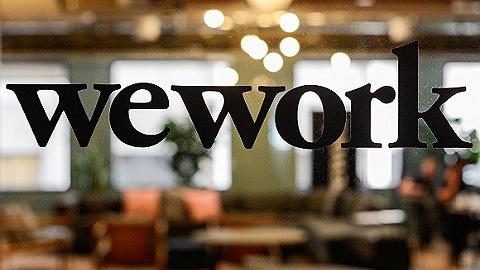 软银计划注资50亿美元救场WeWork