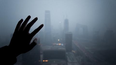 生态环境部:今冬北方可能雾霾时间长范围广