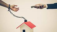 报告称中国家庭债务风险可控,但需警惕结构性风险