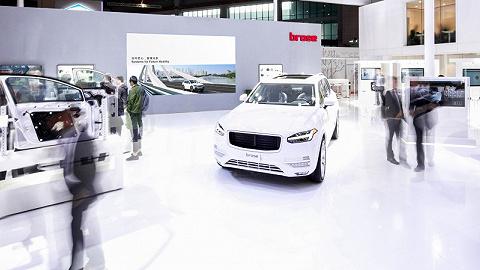 """這家擁有百年歷史的全球汽車零部件企業正式啟動""""未來發展""""革新規劃"""