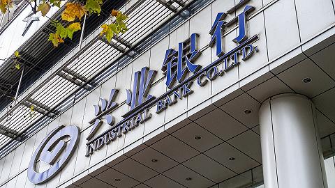 興業銀行票據業務違規連吃5張罰單,2250萬罰款、多人被警告