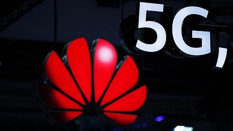华为高管:正与多家美国公司就5G技术授权展开谈判