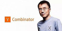 陆奇:人工智能时代,市场创新需要新的开放合作机制