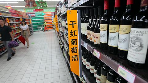 """国产葡萄酒继续""""挤水分"""",产量连续7个月负增长"""