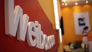 为何微博比谁都更需要新产品?