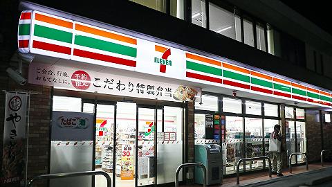 人工太贵,日本7-Eleven削减24小时营业门店数