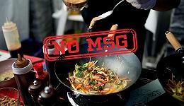 """味精、种族主义和现代性:曾经席卷北美的""""中餐馆综合征""""是什么?"""