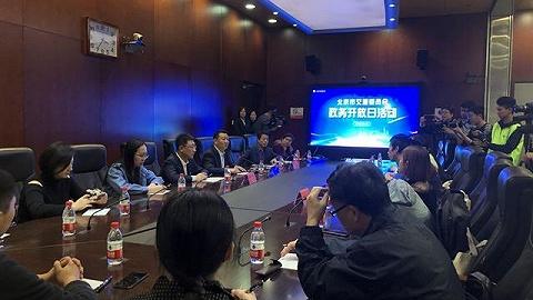 一个App刷两个二维码?北京正整合乘车统一二维码发放平台