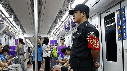 交通部新规:地铁内禁止进食,车站宜设母婴室,投诉7日内处理