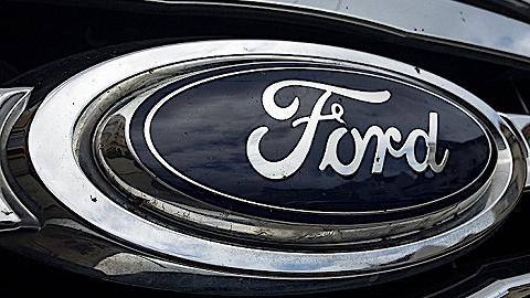 运营成本过高,福特汽车下调利润预期