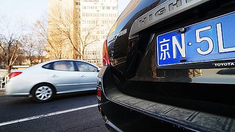 北京外埠车辆限行新政将实施,小客车指标租赁市场异动