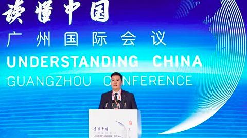 """雪松控股张劲在""""读懂中国""""广州国际会议发言:全球供应链是支撑经济全球化的重要力量"""