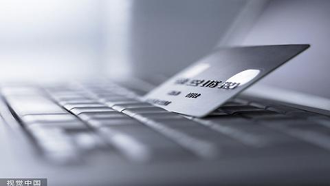 """银行II类户应用边界延伸至支付结算,银企""""各有所图"""""""