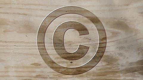 快看|央行将对金融科技产品实行统一认证,首批认证目录涉11个品类