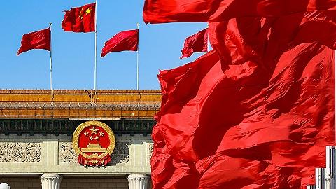 【界面晚报】中国共产党第十九届中央委员会第四次全体会议在京召开欧盟准许脱欧延期至明年1月底