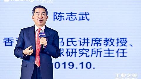 工业之美 | 陈志武:中国公司寿命普遍短于日本 工业企业如何做到基业长青?