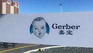 雀巢双城工厂添新生产线,婴幼儿辅食嘉宝泡芙实现国产