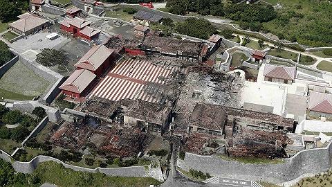 冲绳首里城大火已扑灭主要建筑尽毁,京都召开紧急会议商讨防火对策